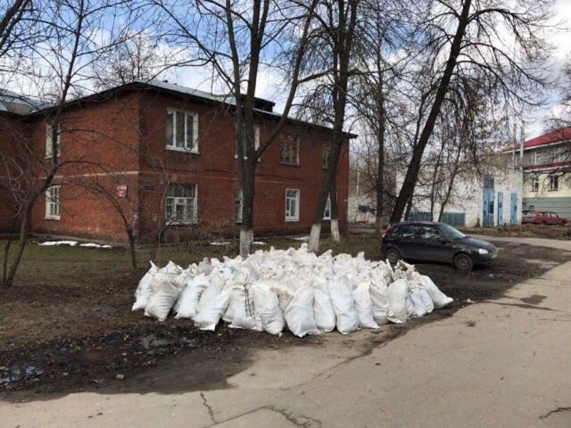 В Нижнем Новгороде протестанты провели субботник