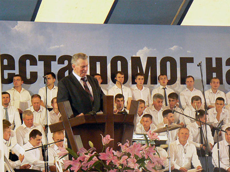 Фоторепортаж о фестивале-конгрессе в Брянске