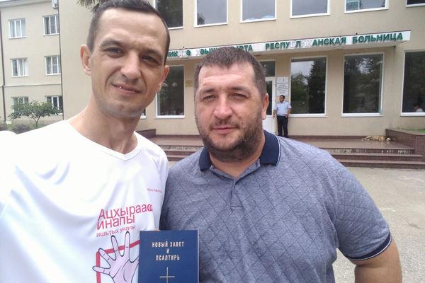 Благотворительный фонд «Рука помощи» начал служение в Абхазии