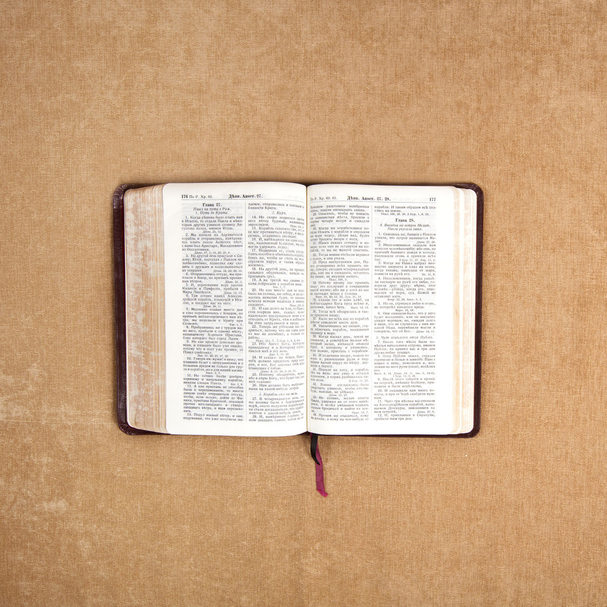 5 стихов, которые христиане любят игнорировать