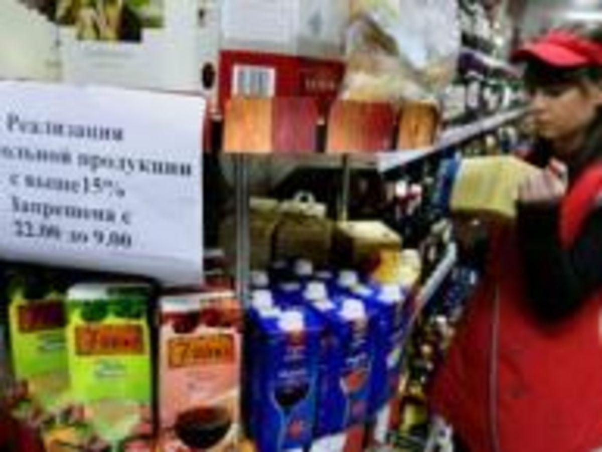 Россияне одобряют возможный запрет на продажу алкоголя после 21 часа
