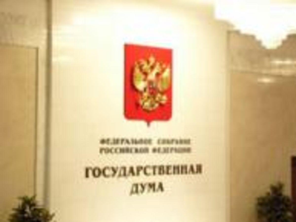 """Законопроект о запрете рекламы магов, колдунов и """"народных целителей"""" прошел первое чтение в Госдуме"""