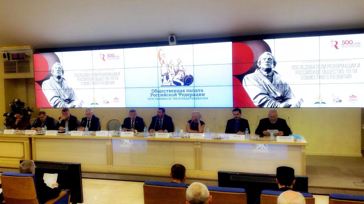 В Общественной палате РФ отметили деятельность РОСХВЕ в сфере гармонизации межрелигиозных отношений