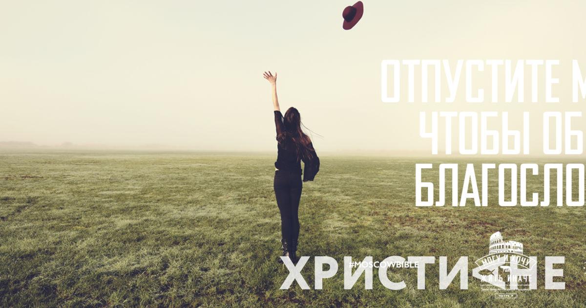 Жизнью наслаждаюсь, когда любовью Христа проникаюсь