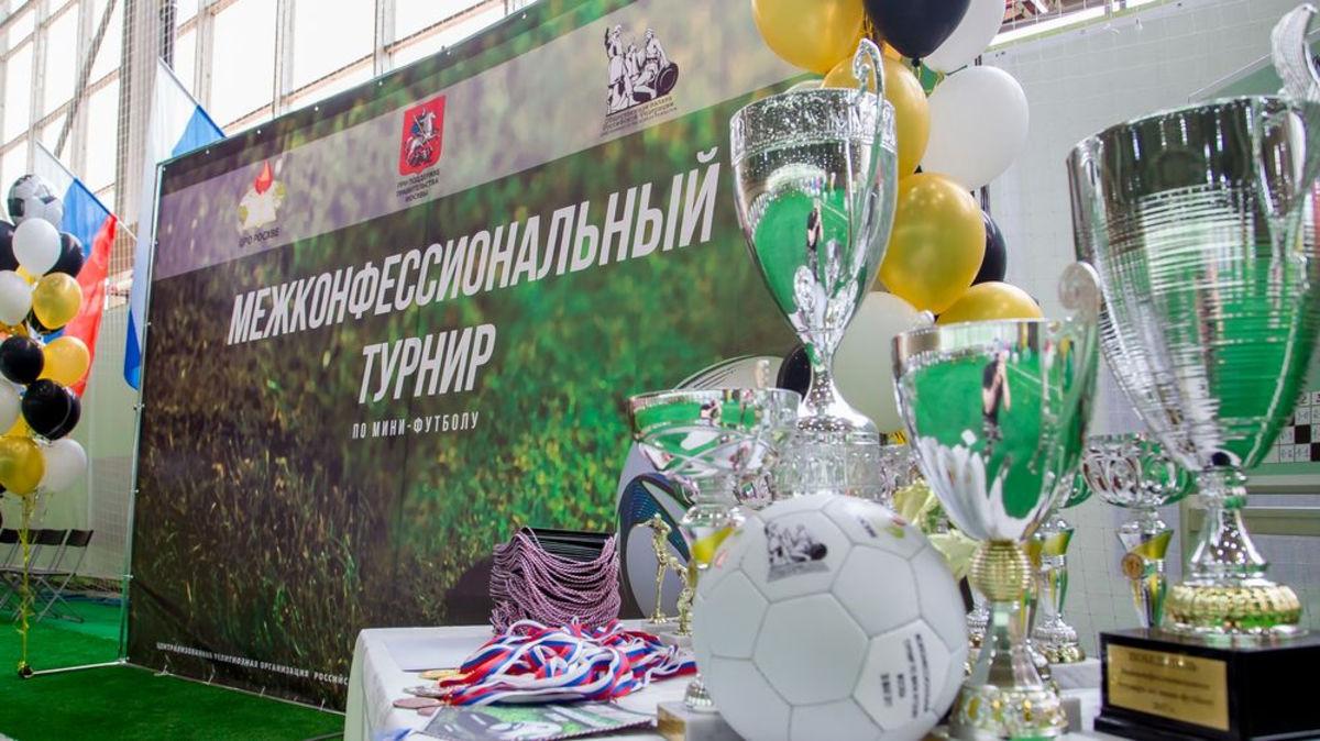 Изменилась дата проведения Межконфессионального турнира по мини-футболу