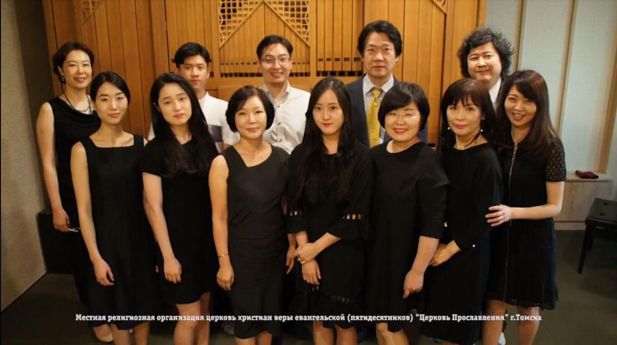 В Томской церкви «Прославления» музыканты из Кореи проведут концерт духовной музыки