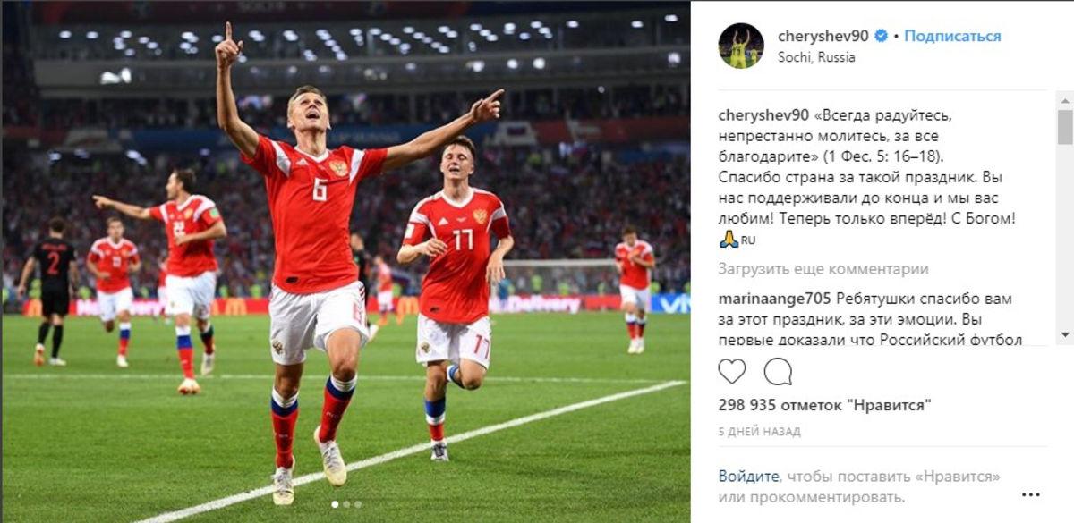 Рассказ о футболе в англией