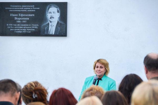 Памятный знак Ивану Воронаеву будет открыт в Мариинске в августе