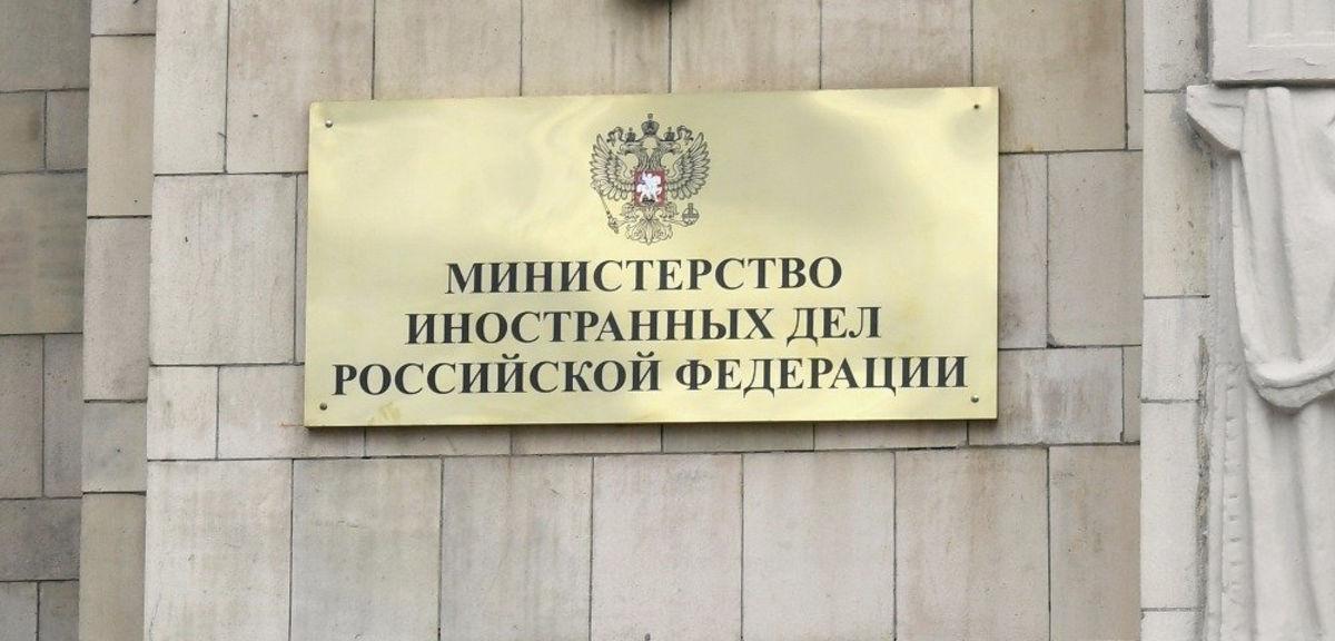РОСХВЕ поддержал МИД РФ в позиции по метадоновой терапии
