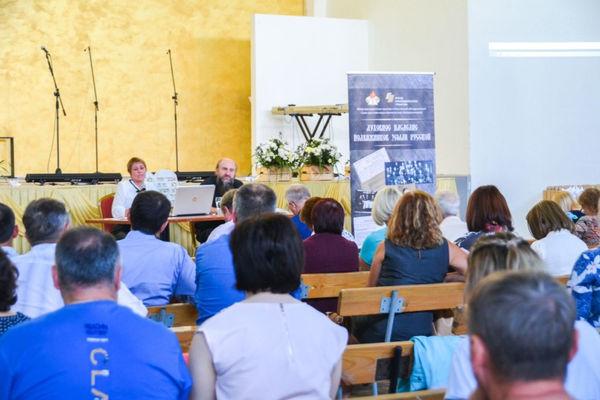 На конференции в Калуге положили начало первому музею протестантизма в России