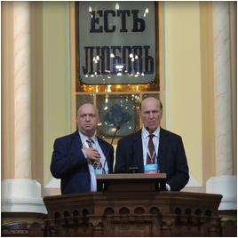 Фоторепортаж об открытии Пасторской конференции