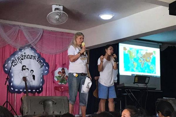 Детская христианская конференция «В доме Отца» в Камбодже