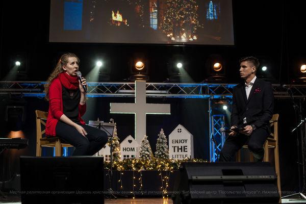 Праздничный вечер «Рождественское чудо» изменил жизни 80 людей