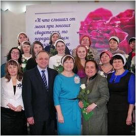 Всероссийская программа обучения женщин