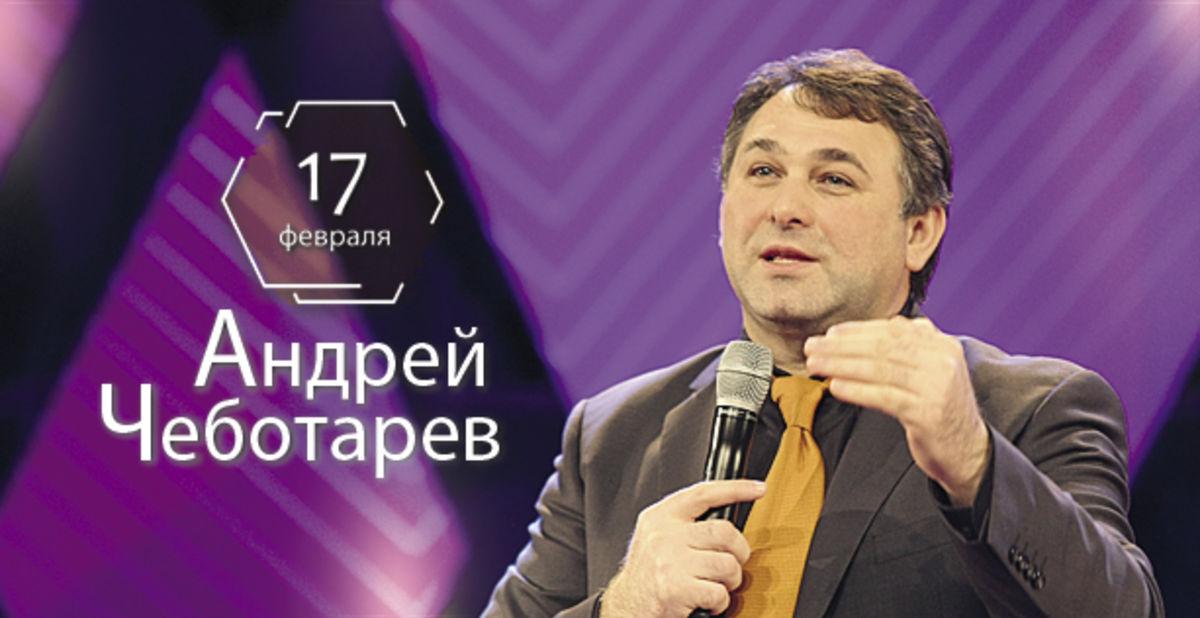 «Благую весть» в Москве посетит пастор из Риги