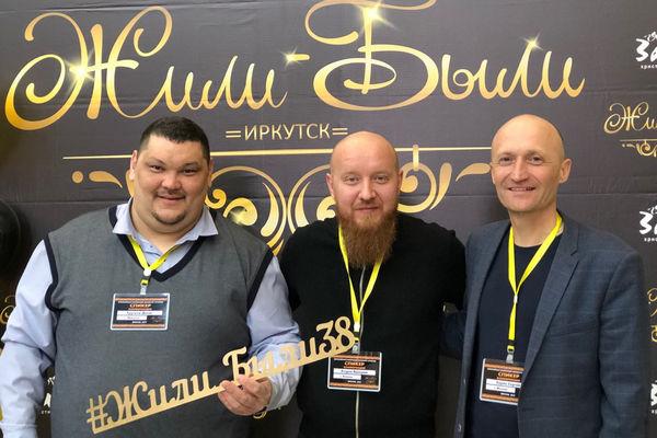 В Иркутске прошла конференция тюремного служения «Жили-Были»