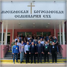 Большой фоторепортаж о конференции «Церковь и СМИ»