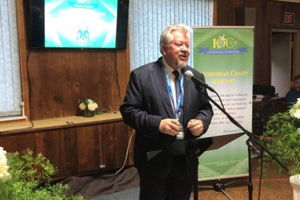 Юбилейный съезд русско-украинского Союза ЕХБ в США