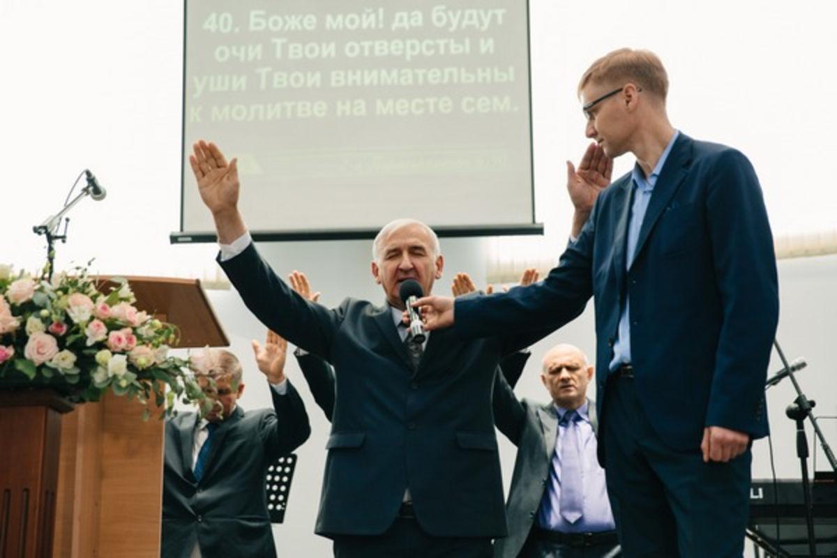 Освящение Дома Молитвы в Красноярске