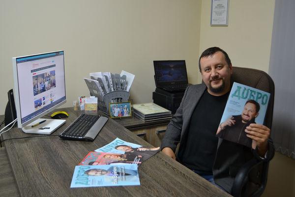 Журнал «Добро» получил государственную регистрацию