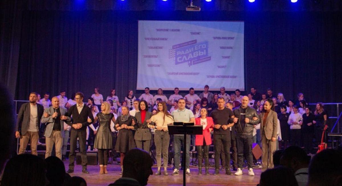 Пасторы Новосибирска: конференция «Ради Его славы» стала знаковой для церквей города
