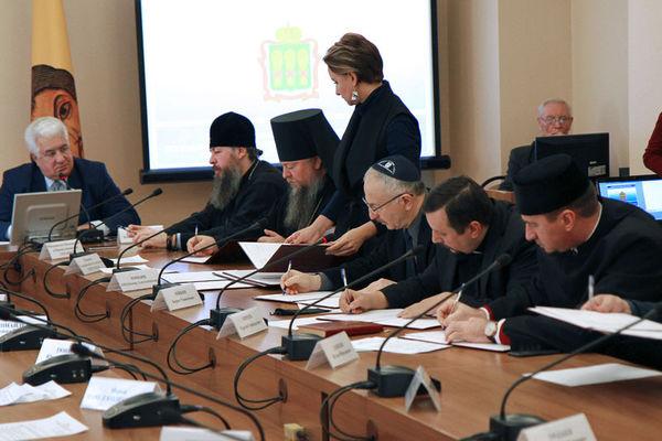 Главы конфессий пензенской области подписали соглашение о противодействии терроризму